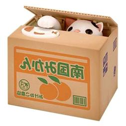 Qiyun Stealing Coin Cat Piggy Bank - White Kitty Shipping wi