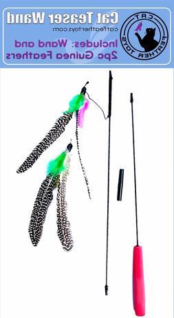 guinea feather teaser wand with 2pc guinea