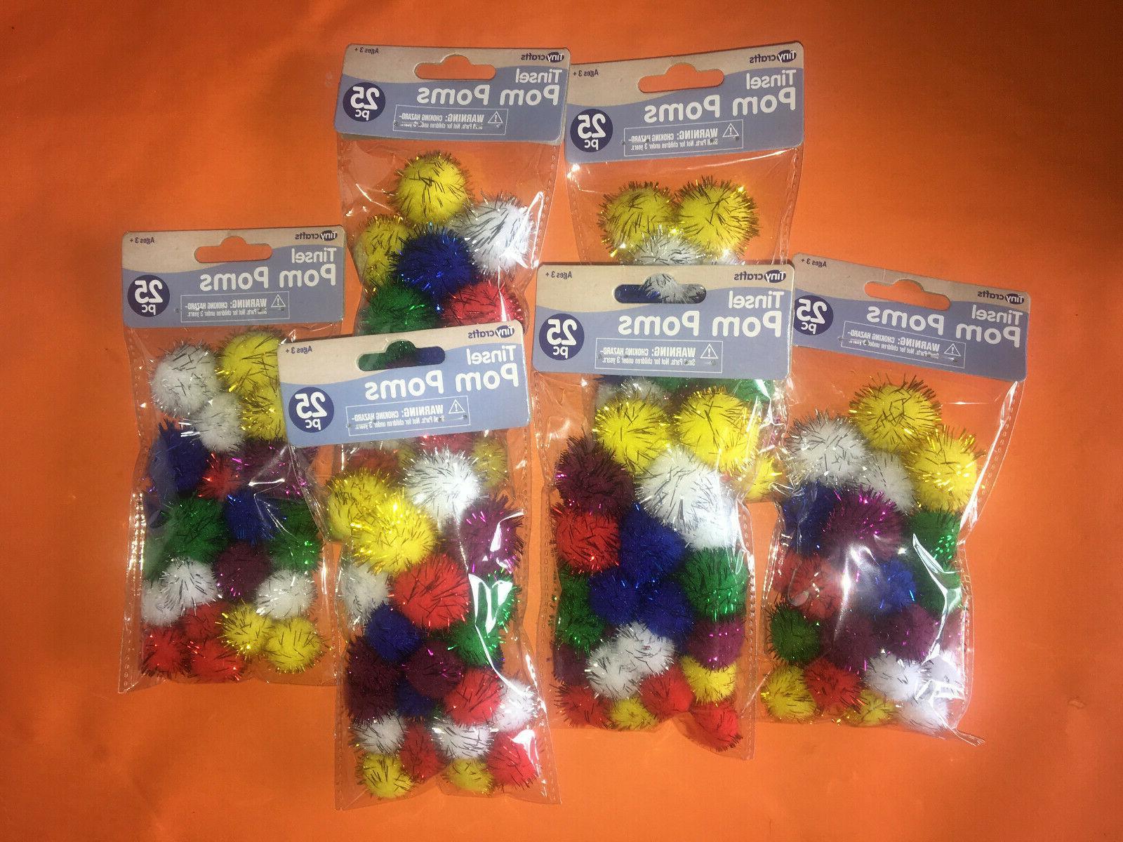 Lot 25 Cat Balls Shipping from Ohio