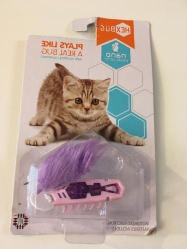 HEXBUG Toy Vibrating - Purple