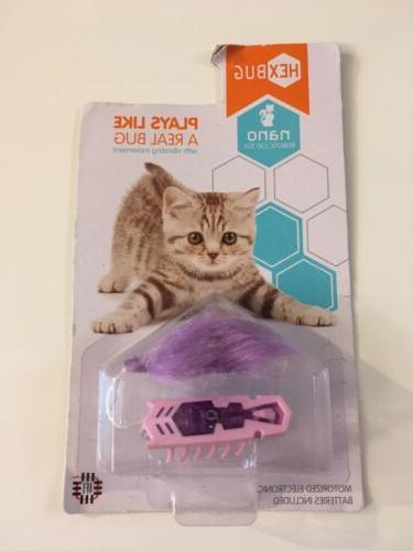 nano robotic cat toy vibrating movement purple